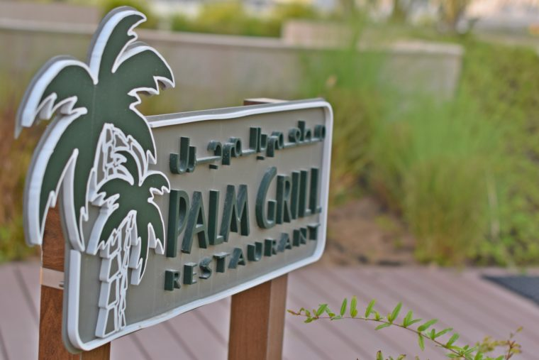 palm grill restaurant
